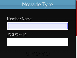 iMT for NokiaE71 login